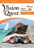 Revised Vision Quest English Expression Ⅰ Standard [教番:英Ⅰ329] 文部科学省検定済教科書