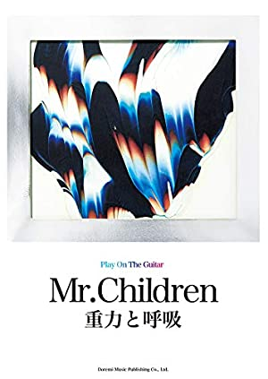 ギター弾き語り Mr.Children / 重力と呼吸