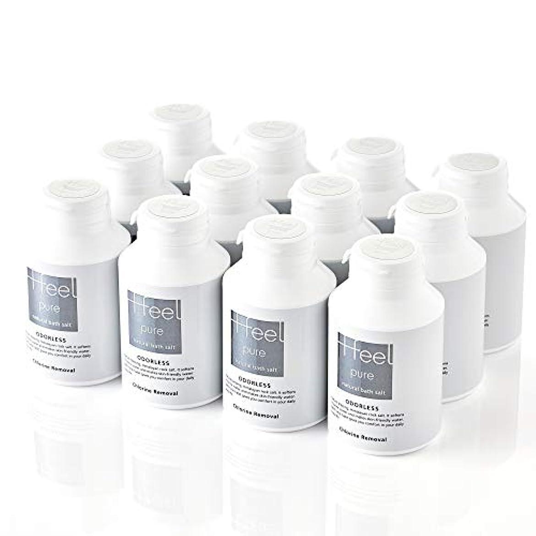 ペンダント愛されし者煙ユーア化学研究所 プラスフィール SP 12本セット 入浴剤 ‐ ‐ 330gx12本