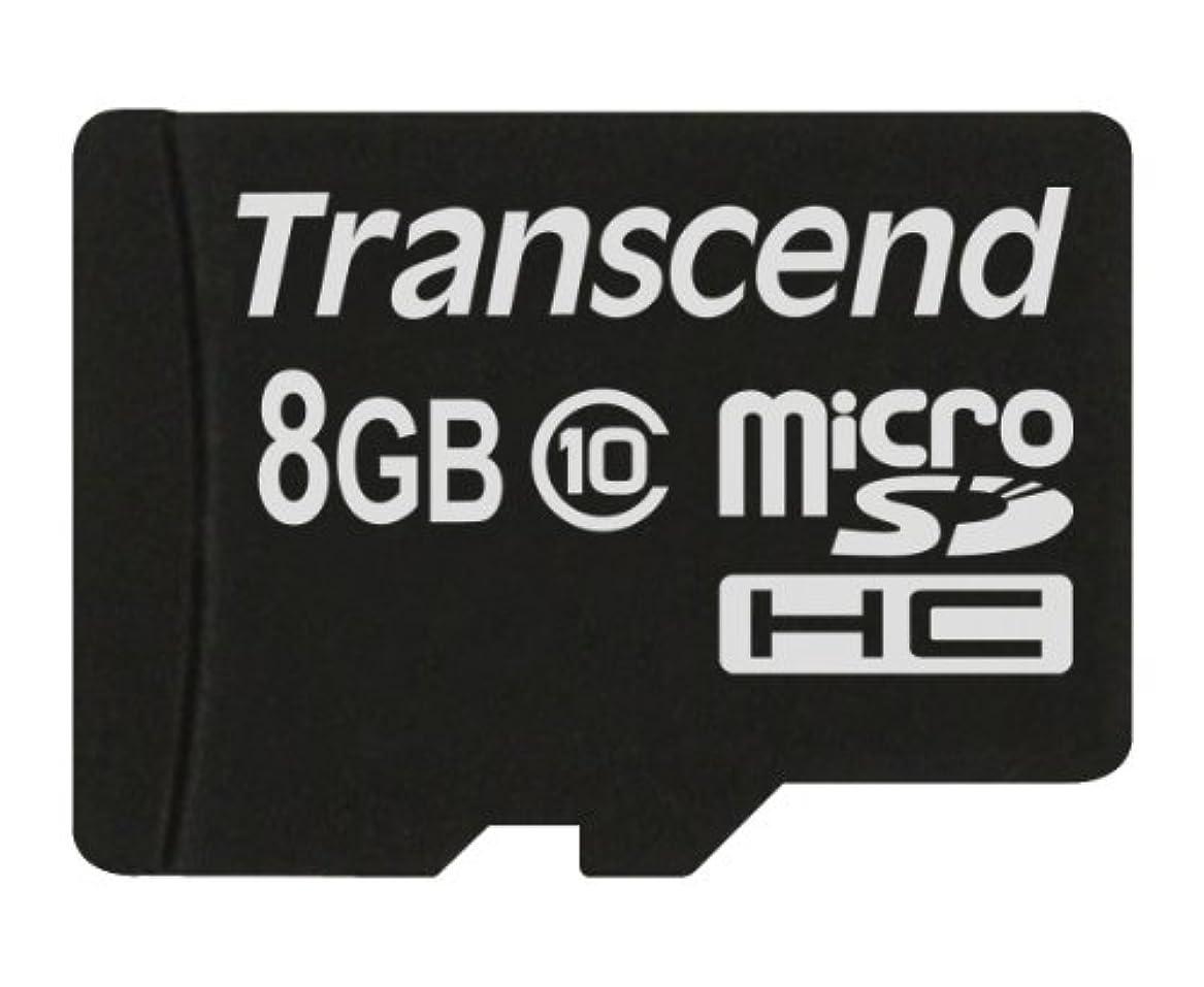 誰でもかる男やもめトランセンドジャパン TS8GUSDC10M 高耐久 産業用/業務用microSDHCカード 温度拡張品 MLC NAND搭載 8GB 組込向け Class10 高耐久