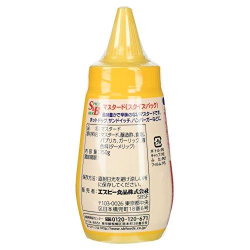 エスビースパイス マスタード スクイズ ボトル 150g