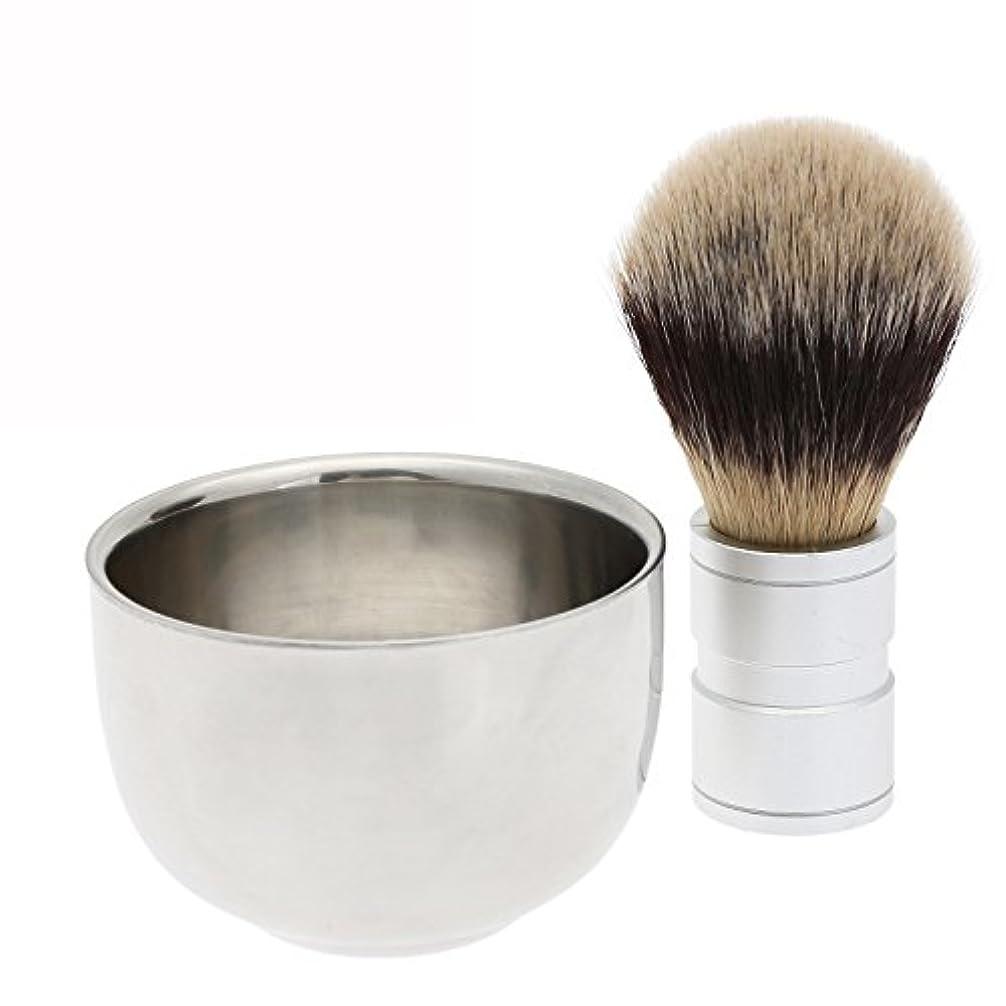 反逆投獄音楽2PC/セット メンズシェービング用 シェービングブラシ +ステンレス鋼のボウルマグカップ ギフト 理容 洗顔 髭剃り