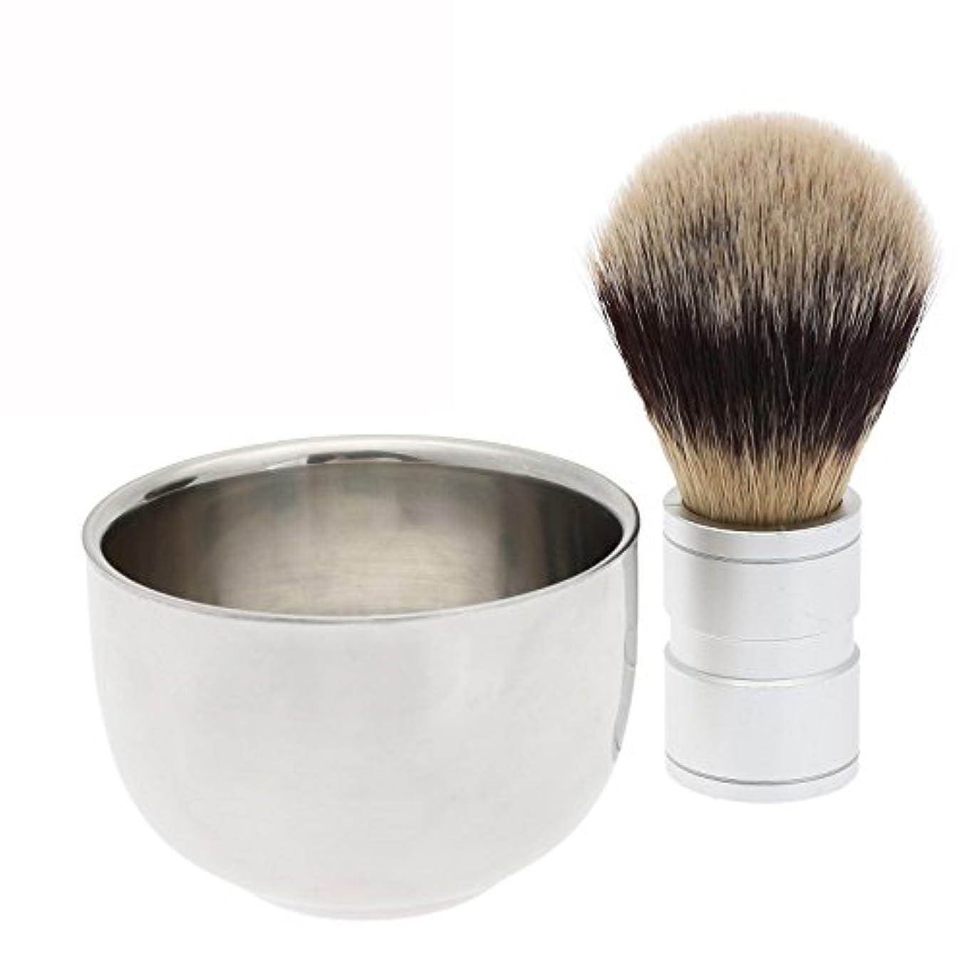 噂したいカート2PC/セット メンズシェービング用 シェービングブラシ +ステンレス鋼のボウルマグカップ ギフト 理容 洗顔 髭剃り