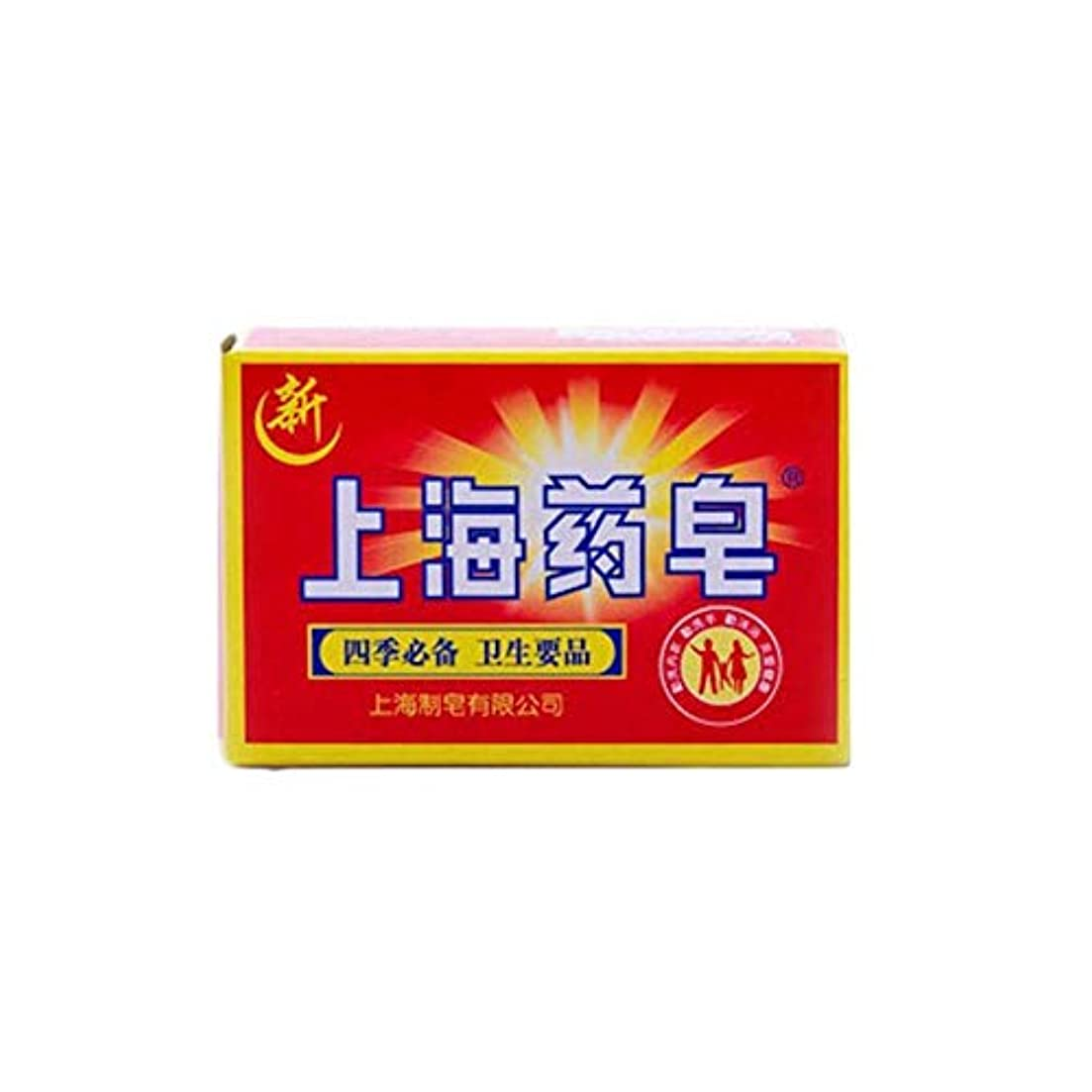 絶滅した十腐ったBETTER YOU (ベター ュー) 手作り石鹸、上海石鹸 ,美白、ディープクレンジング、剥離、オイルコントロール、発泡ネット付き