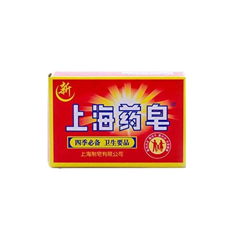 社会科節約する空洞BETTER YOU (ベター ュー) 手作り石鹸、上海石鹸 ,美白、ディープクレンジング、剥離、オイルコントロール、発泡ネット付き