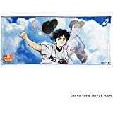 asics(アシックス) アニメ あだち充 MIX(ミックス) MEISEI STORY 明青ストーリー フェイスタオル 3123A472 ブルー OS(34×80cm)