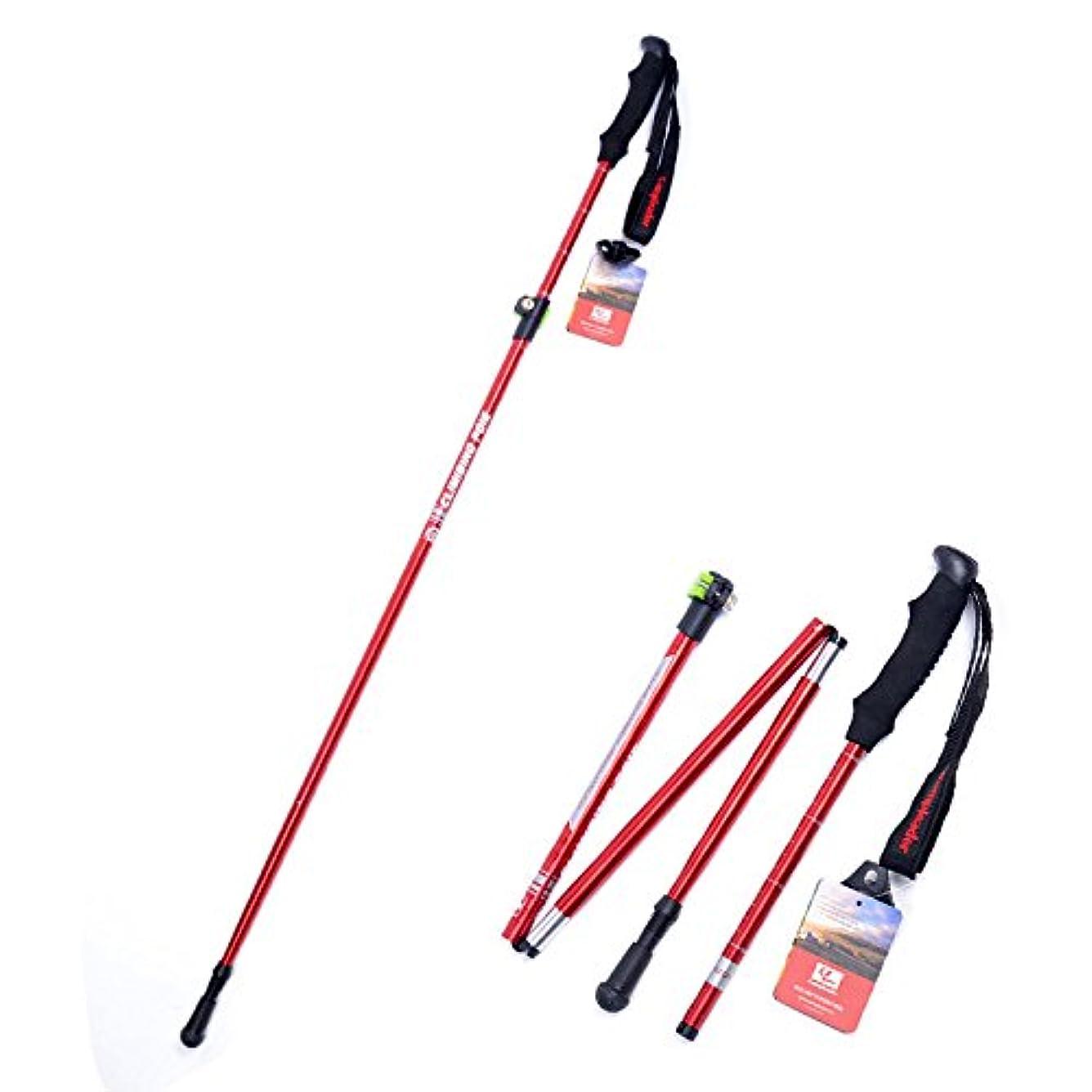喜び追跡梨dsfgheアウトドア登山ハイキングロックトレッキングポール7075 Folding Ladies Crutchスティックアルミ短いセクション レッド 07230