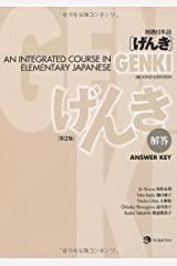 GENKI: An Integrated Course in Elementary Japanese Answer Key [Second Edition] 初級日本語 げんき 解答 [第2版] ペーパーバック