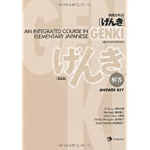 Jpn Genki Answer Key 2/E (Japanese Edition)