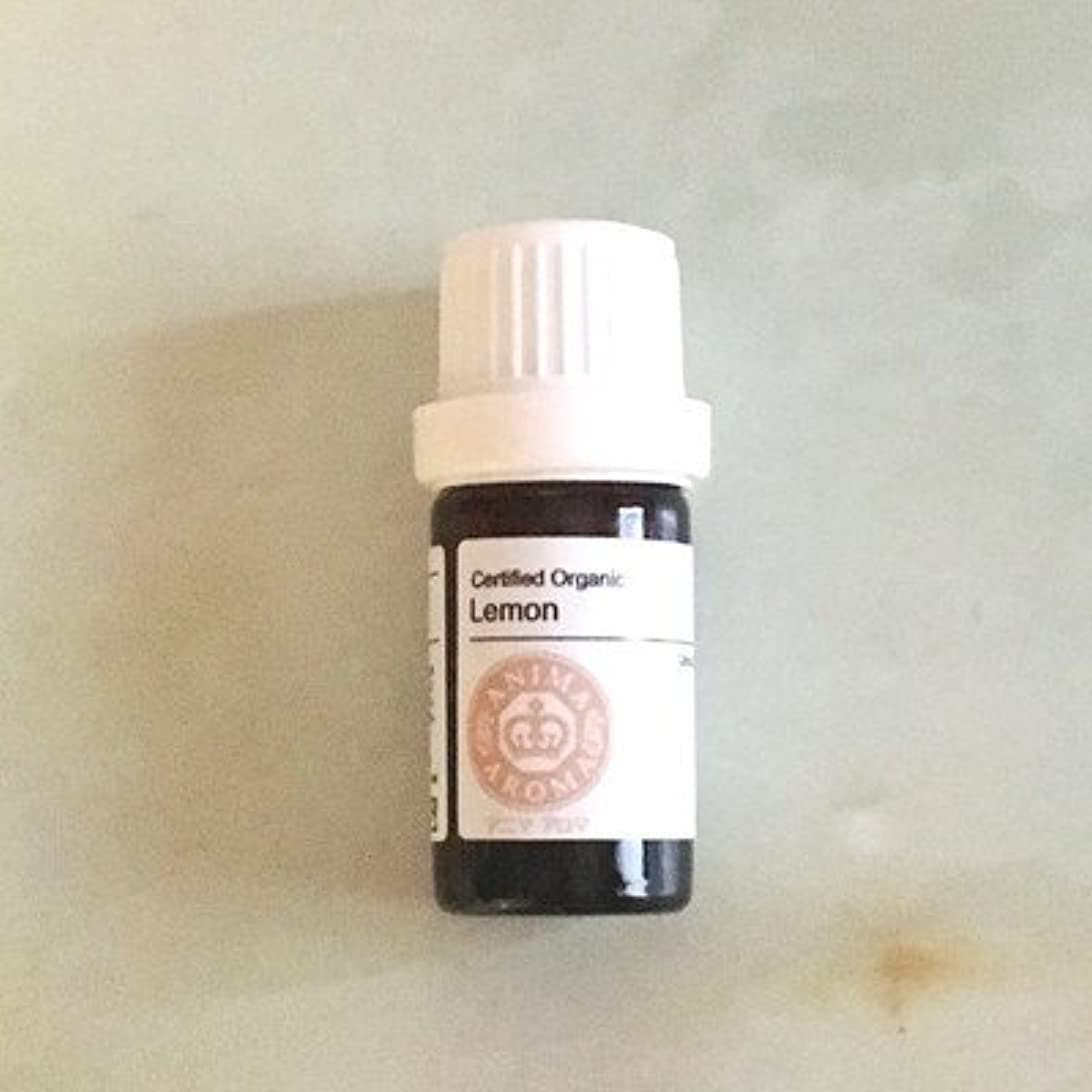 それからファウル仲間、同僚オーガニック レモン精油 ACO認定5ml アニマ アロマ|エッセンシャルオイル