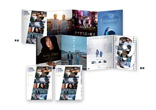 シネマファイターズ (豪華版)DVD