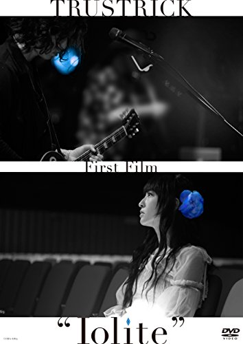 "TRUSTRICK First Film""Iolite"