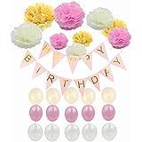 BEE&BLUE 風船 誕生日 飾り付け バルーン セット 生日パーティー装飾キット ペーパー花 ラテックスバルーン パーティー デコレーション 25セット/40セット