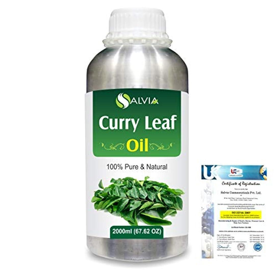 くるくる伸ばす蒸気Curry Leaf (Murraya koenigz) 100% Natural Pure Essential Oil 2000ml/67 fl.oz.