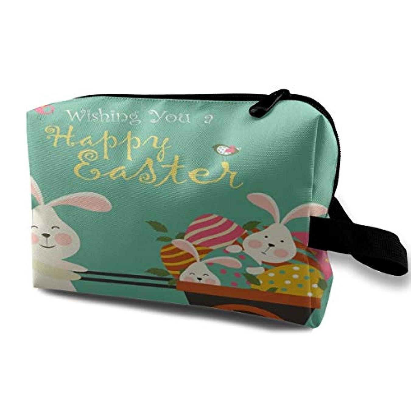 ぎこちない報いる製造業Bunnies And Easter Eggs 収納ポーチ 化粧ポーチ 大容量 軽量 耐久性 ハンドル付持ち運び便利。入れ 自宅?出張?旅行?アウトドア撮影などに対応。メンズ レディース トラベルグッズ