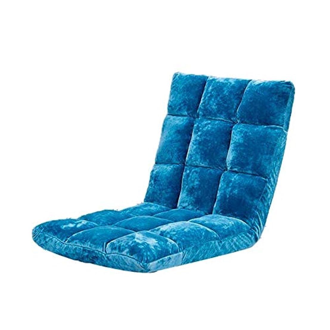 フレット別々にフリンジ瞑想チェア、シングルレイジーソファ、折りたたみ式バルコニーフロアチェア、畳コンピューターチェア、ベイウィンドウチェア (Color : 青)
