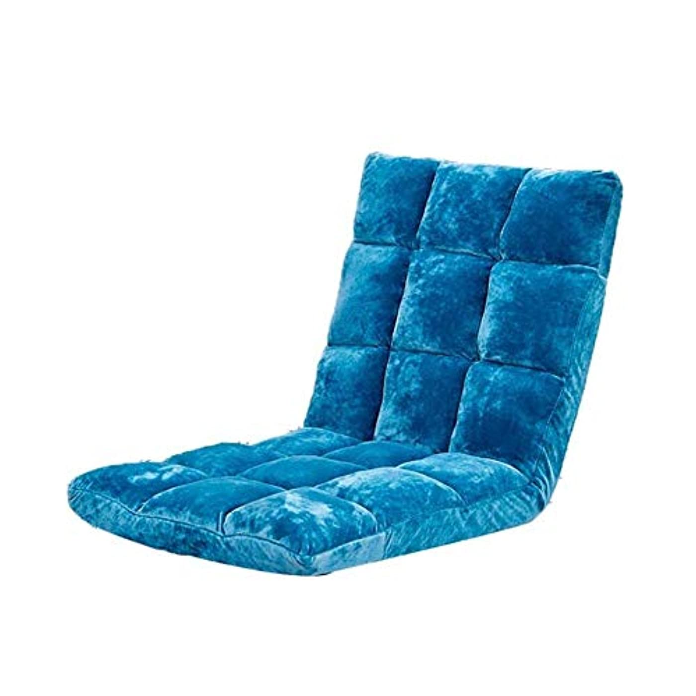 規定経験幸運な瞑想チェア、シングルレイジーソファ、折りたたみ式バルコニーフロアチェア、畳コンピューターチェア、ベイウィンドウチェア (Color : 青)
