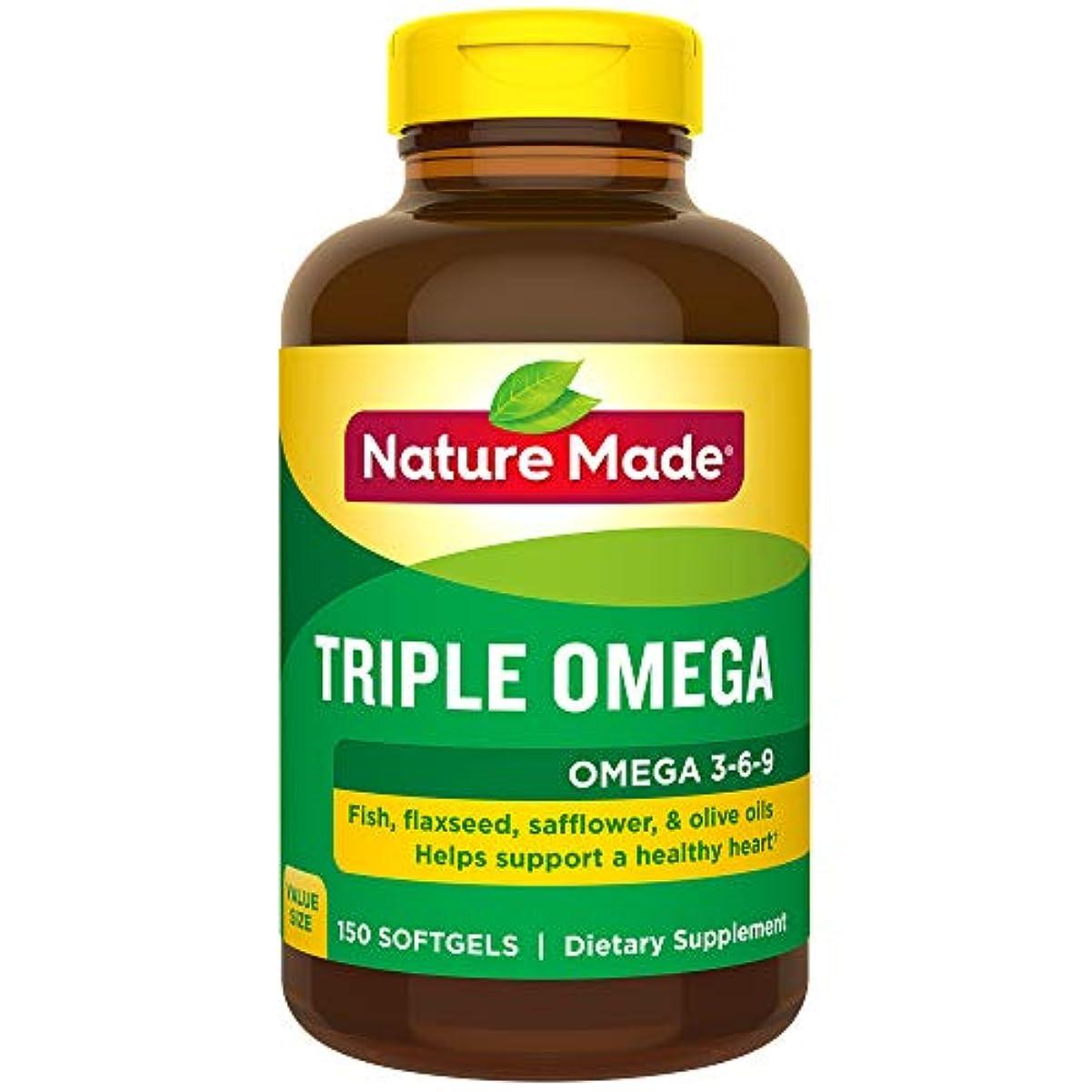 修正飼料アンテナNature Made Triple Omega 3-6-9, 150 Softgels 海外直送品