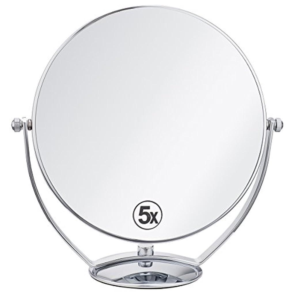 固体ぴかぴか超越する(セーディコ)Cerdeco 西洋風鏡 真実の両面鏡DX 5倍拡大鏡+等倍鏡 両面化粧鏡 360度回転 卓上鏡 スタンドミラー メイク道具 大きい鏡面φ198mm j823