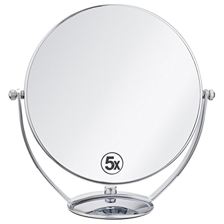 貸す宿題をするニコチン(セーディコ)Cerdeco 西洋風鏡 真実の両面鏡DX 5倍拡大鏡+等倍鏡 両面化粧鏡 360度回転 卓上鏡 スタンドミラー メイク道具 大きい鏡面φ198mm j823