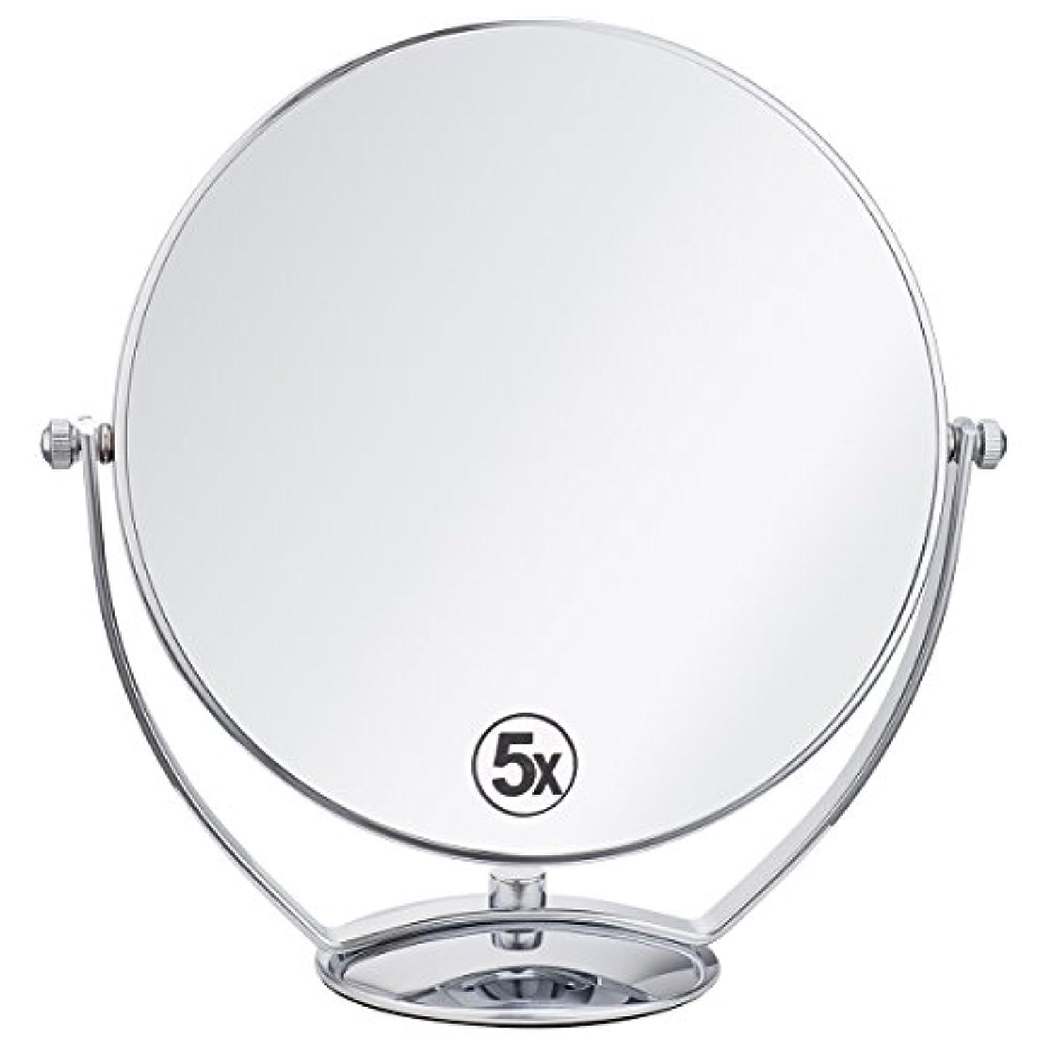 いたずら縞模様の神社(セーディコ)Cerdeco 西洋風鏡 真実の両面鏡DX 5倍拡大鏡+等倍鏡 両面化粧鏡 360度回転 卓上鏡 スタンドミラー メイク道具 大きい鏡面φ198mm j823