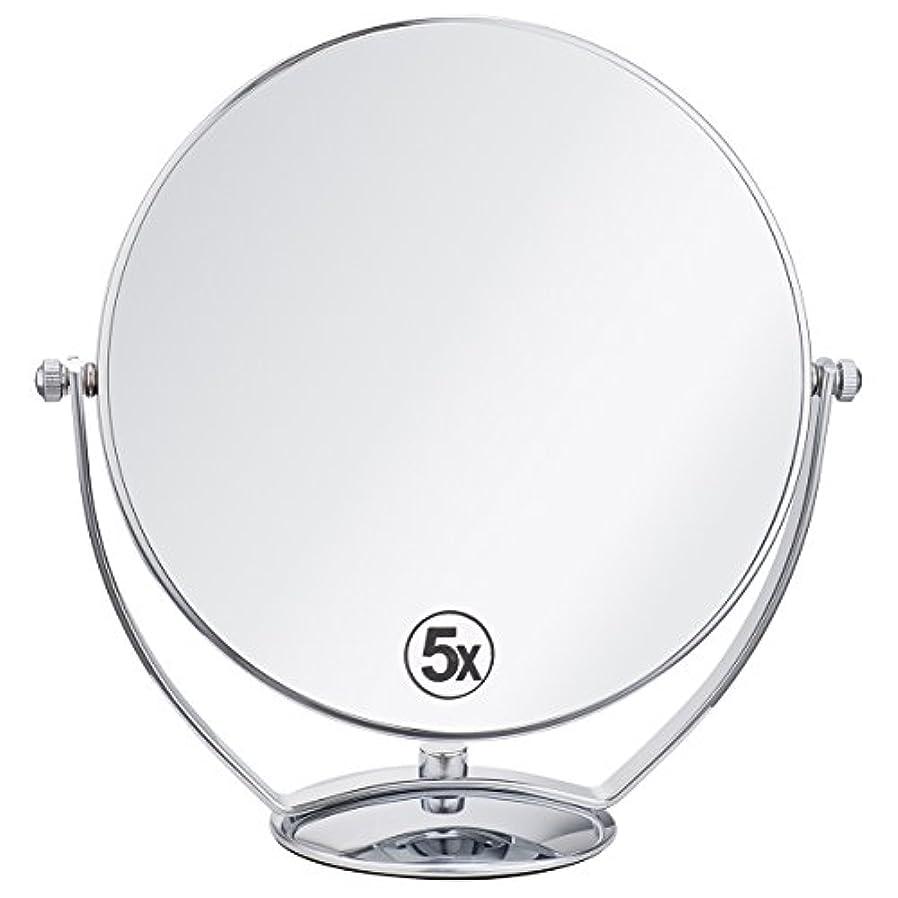 カリキュラム克服する立場(セーディコ)Cerdeco 西洋風鏡 真実の両面鏡DX 5倍拡大鏡+等倍鏡 両面化粧鏡 360度回転 卓上鏡 スタンドミラー メイク道具 大きい鏡面φ198mm j823