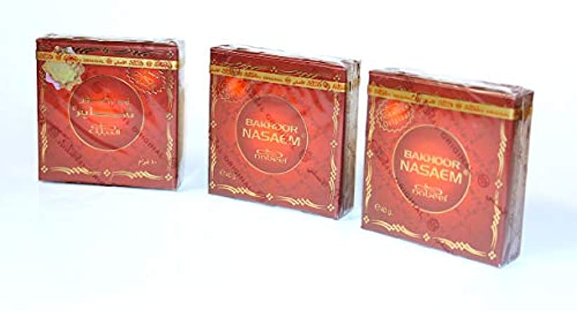 残る自体暫定の(3 Pack) - Bakhoor Nasaem Incense 40 Gm By Nabeel Perfumes (3 Pack)