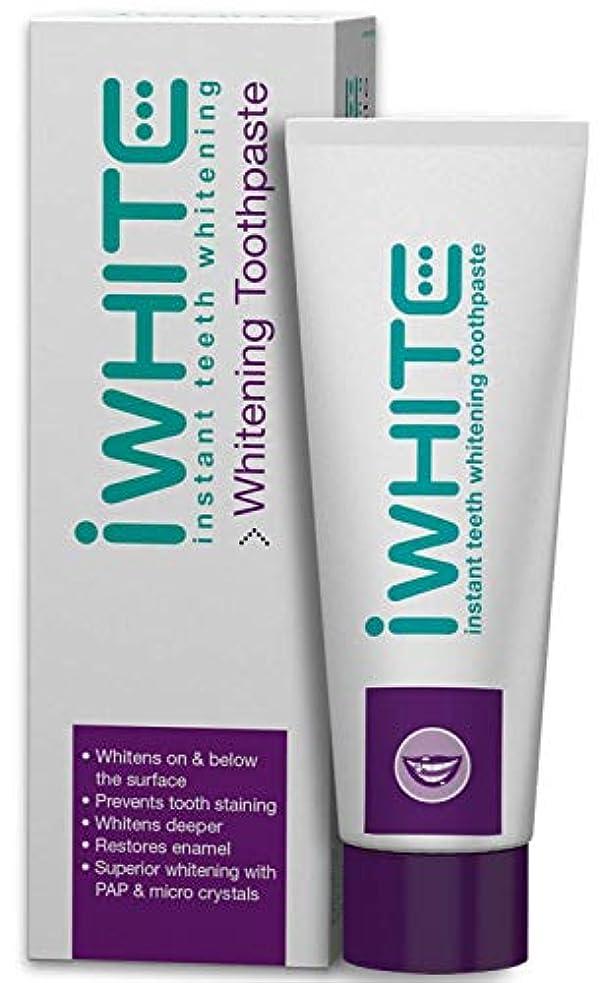 確かに振幅不振IWhiteインスタントホワイトニング歯磨き粉75ミリリットル