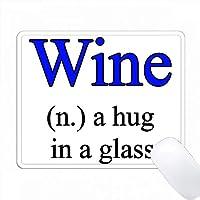 ガラスで抱擁するワイン、ブルー PC Mouse Pad パソコン マウスパッド
