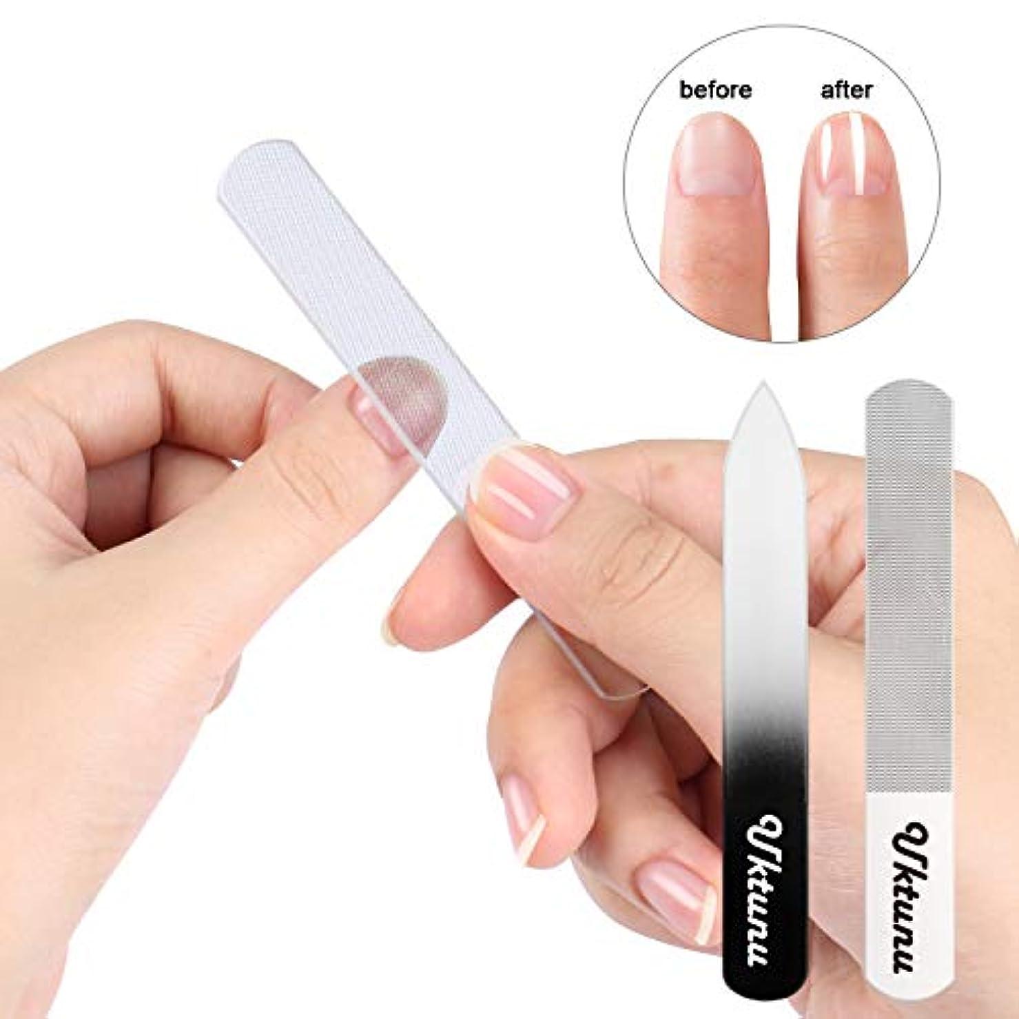爪やすり Uktunu 爪磨き 5秒シャイン クリスタルガラス製 水洗い可 収納ケース 爪割れ 欠け爪補修 削りやすいネイルヤスリ ピカピカネイルファイル ネイルケア つや出し メンズ 子供 医者 妊婦