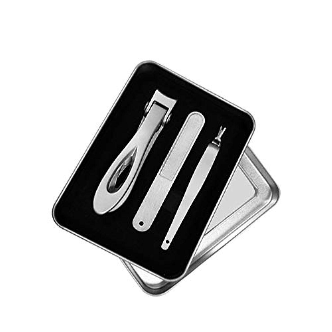 厄介な閉塞ロープ口の大きい爪切り 高級つめきり ステンレス製爪切りセット収納ケース付き、シルバー、3点セット