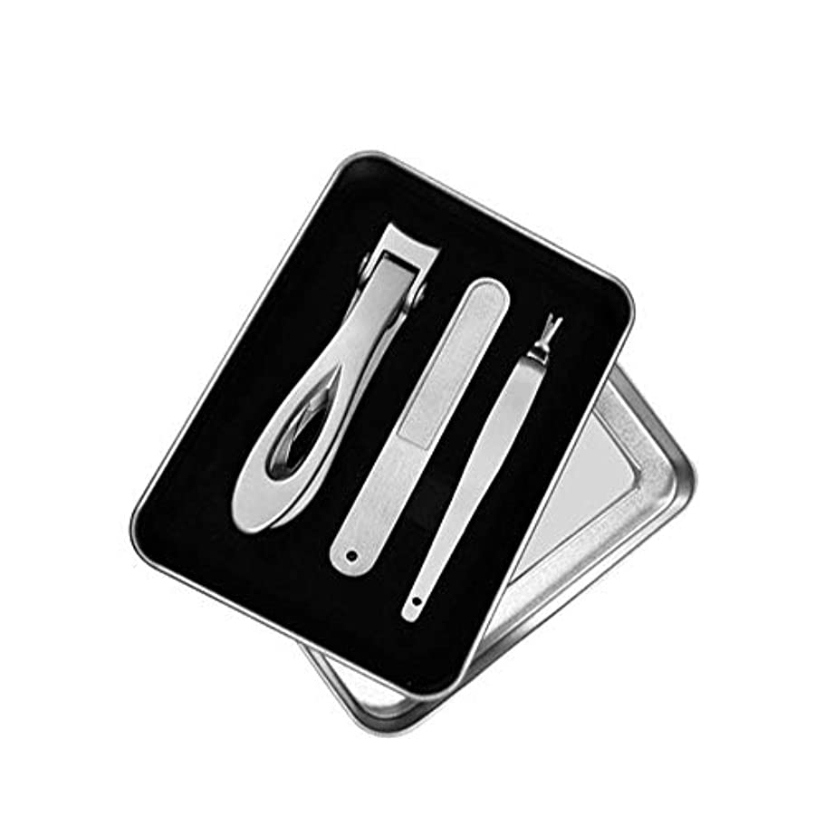 杖仕出します夫婦口の大きい爪切り 高級つめきり ステンレス製爪切りセット収納ケース付き、シルバー、3点セット