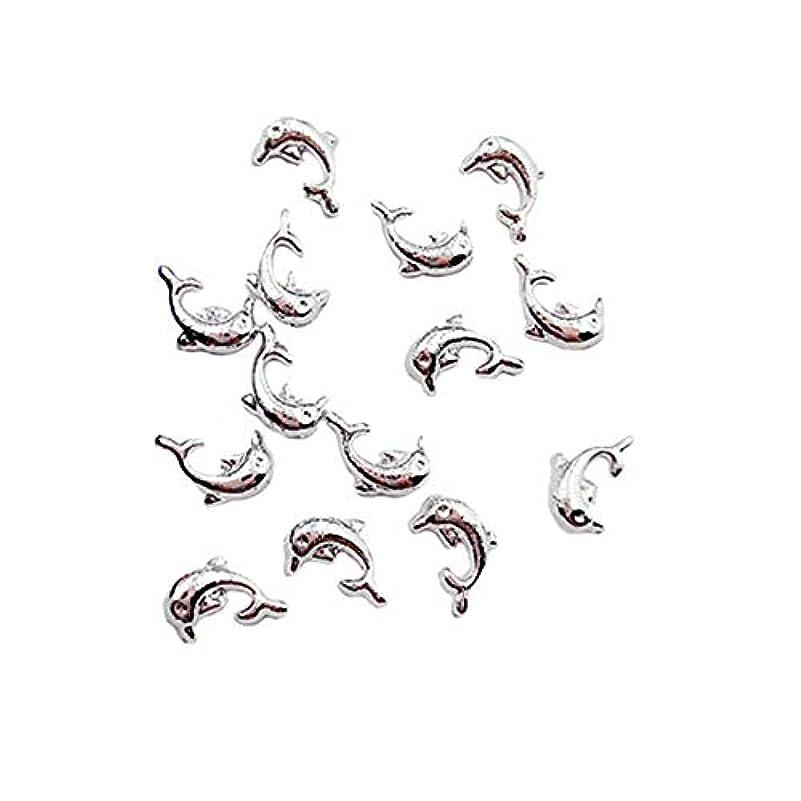 ヘクタール動物園遺跡50 PCS /バッグシルバードルフィン形状合金の3DネイルアートデコレーションメタルきらめくDIY美少女ラブリーグラマーネイルステッカー