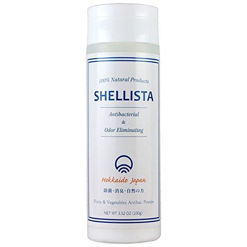 Shellista (シェリスタ) 野菜・くだもの 洗い パウダータイプ 天然成分 100% ナチュラル 100g 無添加 無香料 消臭剤 野菜洗い 【 ワックス除去 スムージーに 哺乳瓶 乳首 浸け置き洗い 】