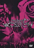 RINA AIUCHI VALENTINE LIVE 2007 [DVD]