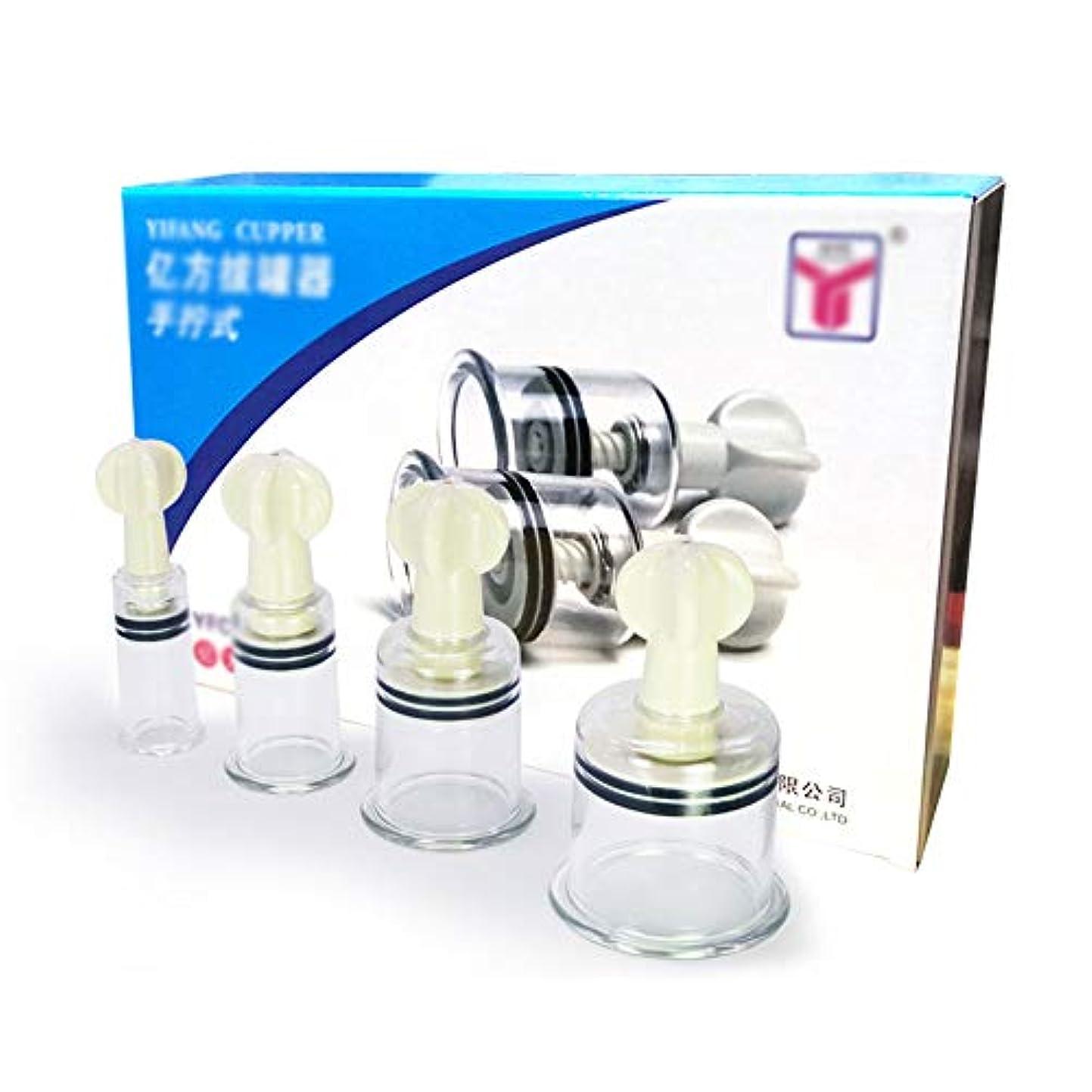 オリエンタル専門用語背の高いキャッピング装置 - マニュアルロータリープロップ治療装置4/12カップセット大人用非ポンピングガスシリンダー 美しさ (サイズ さいず : 4 cans)