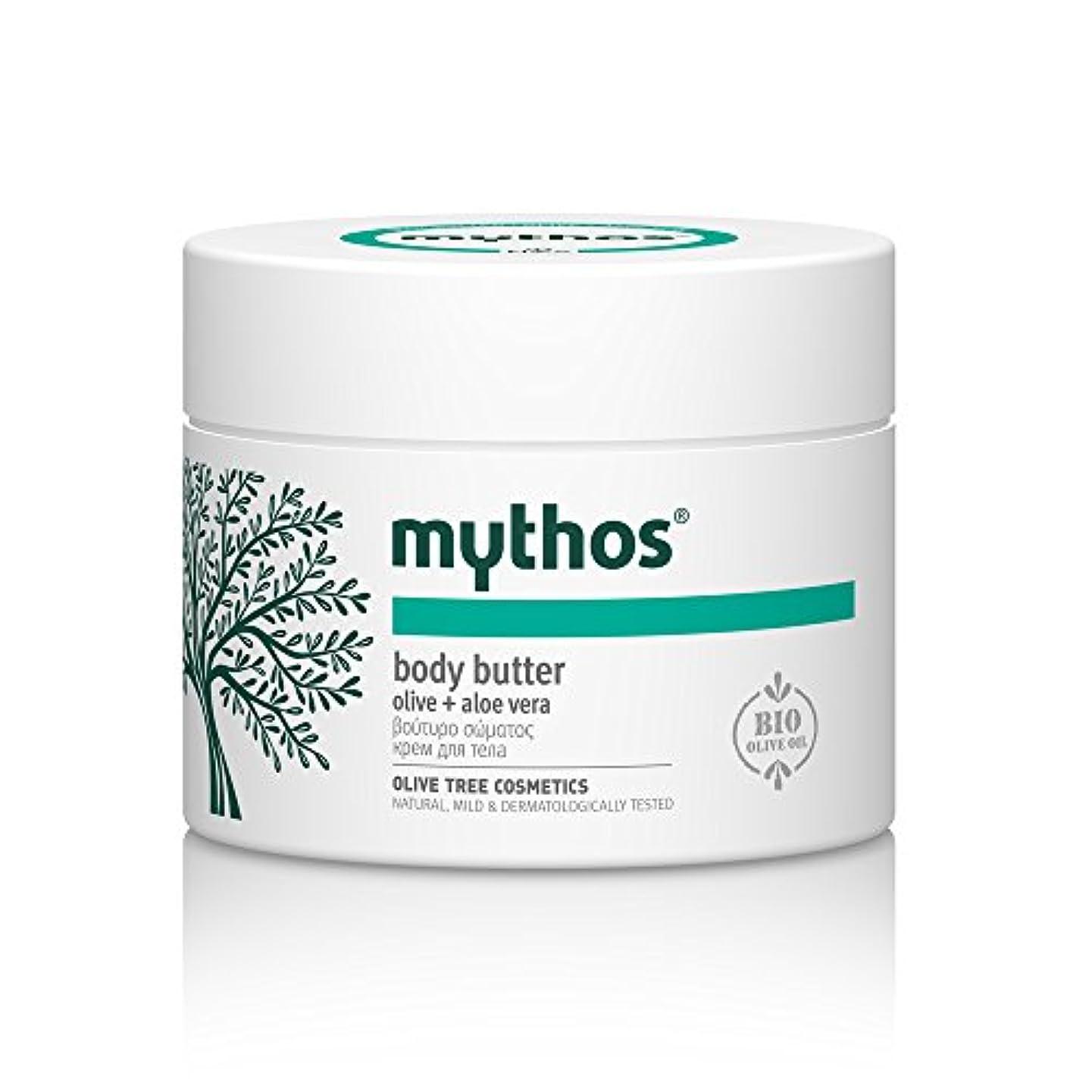 消毒する気質気配りのあるMythos(ミトス) ボディバター アロエベラ 200ml