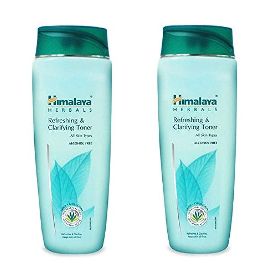 電話する酔うふざけたHimalaya Herbals Refreshing and Clarifying Toner, 100ml (Pack of 2)