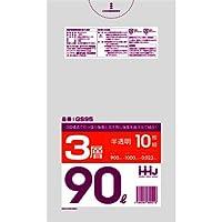 ポリ袋 90L 半透明 3層タイプ 900x1000mm 500枚 GS95
