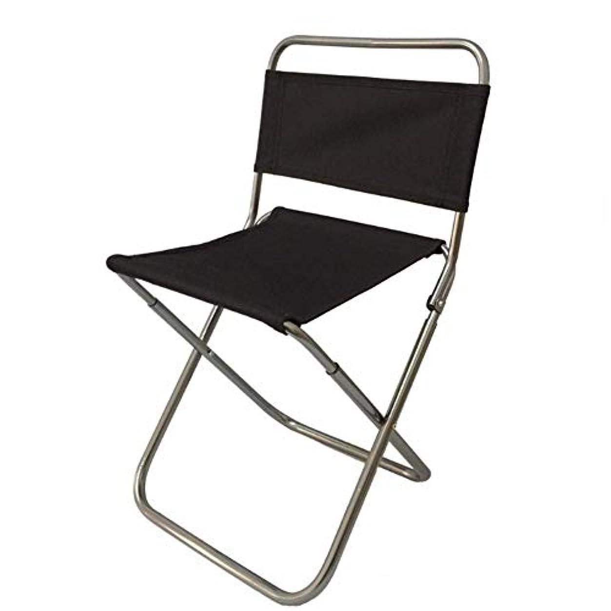 取り組む勉強するバドミントン強力なアルミ合金ナイロン迷彩折りたたみ小型椅子キャンプハイキングチェアシートスツールによる軽量屋外釣り椅子