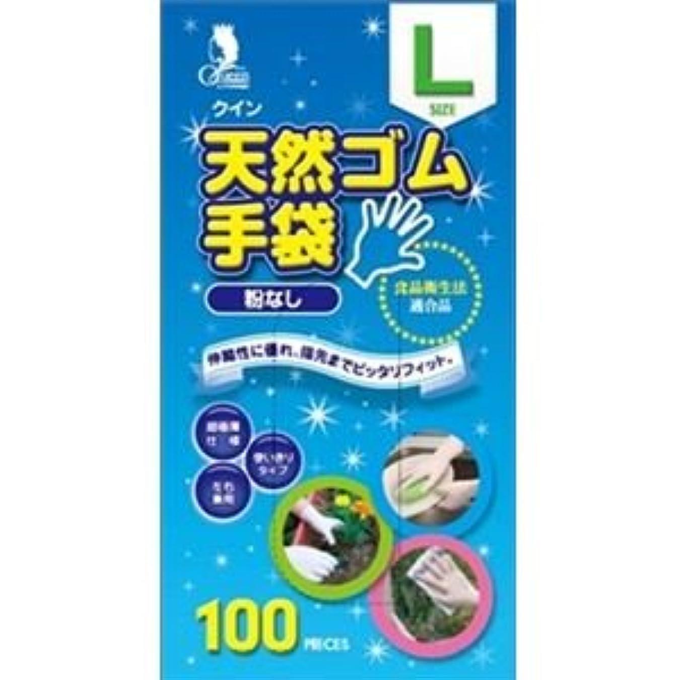 森林ホット緑(まとめ)宇都宮製作 クイン天然ゴム手袋 L 100枚入 (N) 【×3点セット】