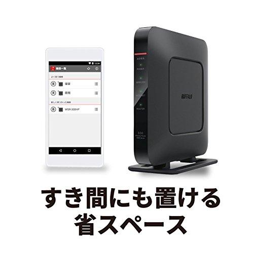 『BUFFALO WiFi 無線LAN ルーター WSR-600DHP 11n 300+300Mbps 推奨6台 3LDK 2階建向け【iPhone8/X対応】』の3枚目の画像