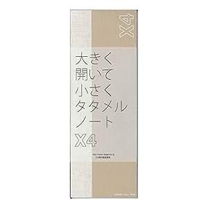 ダイゴー ×4(カケヨン) 大きく開いて小さくタタメルノート 大 R1350
