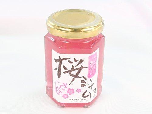桜ジャム【桜シリーズ】春限定