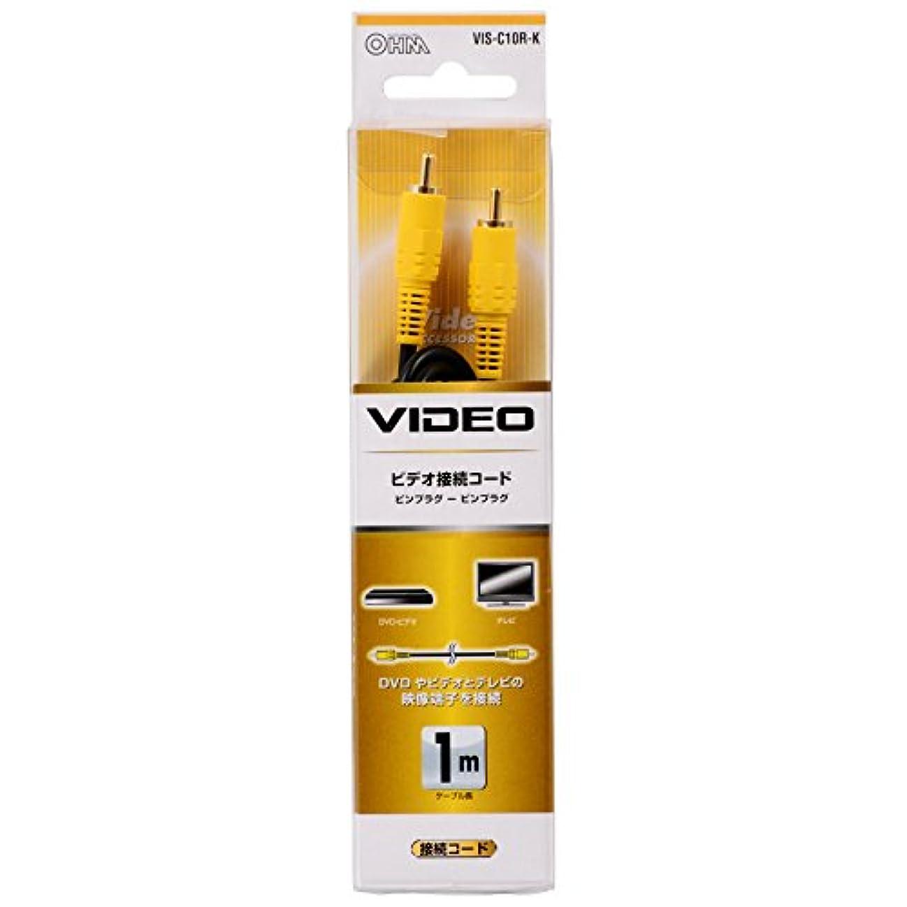 旋律的不従順除外するKL29696 ビデオ接続コード 1m VIS-C10R-K