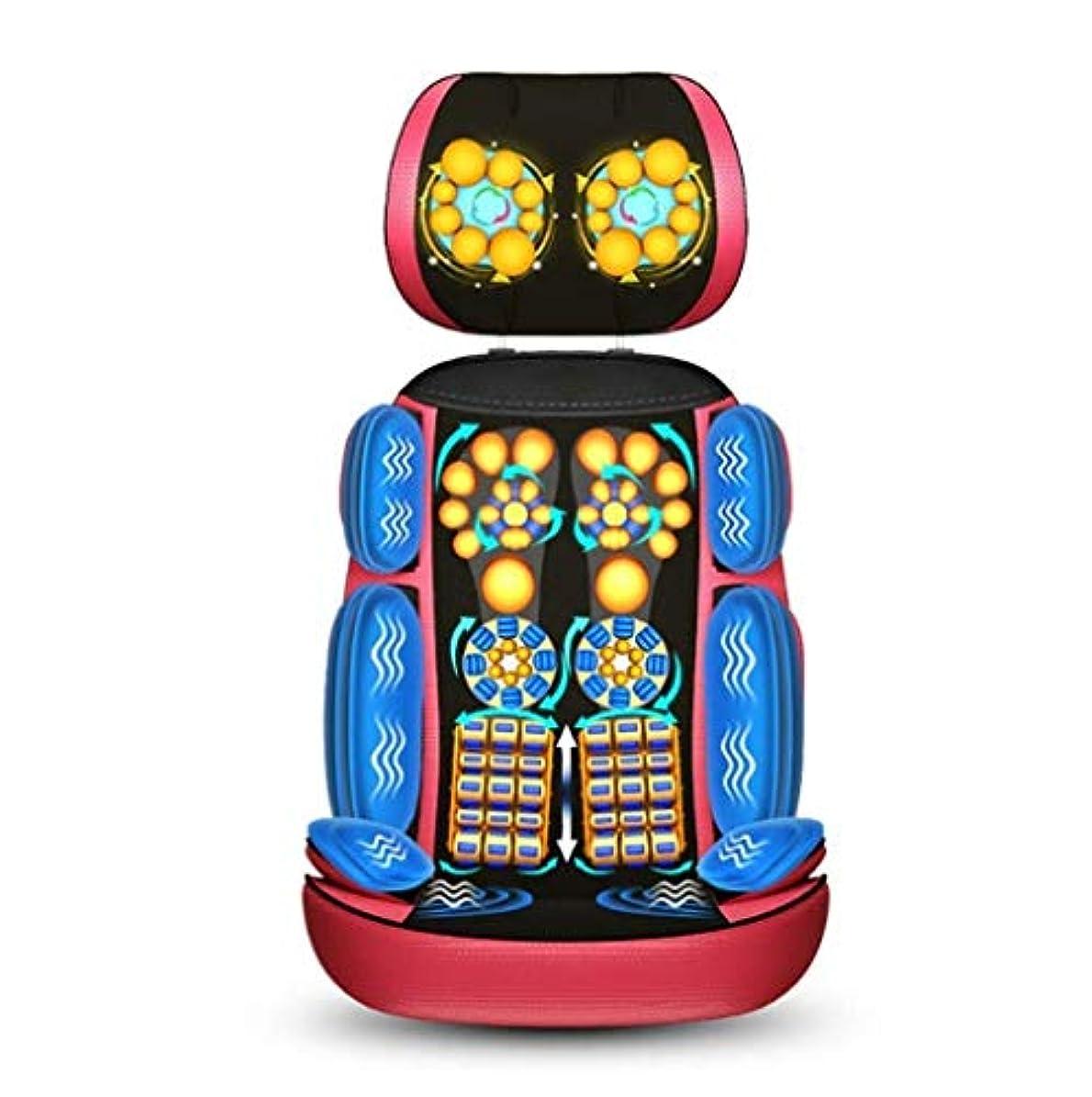 マッサージクッション、電動全身マッサージクッションチェア、多機能振動マッサージャー、首の後ろ足と足のマッサージ、ホームオフィスの運転に適しています (Color : Rosered)