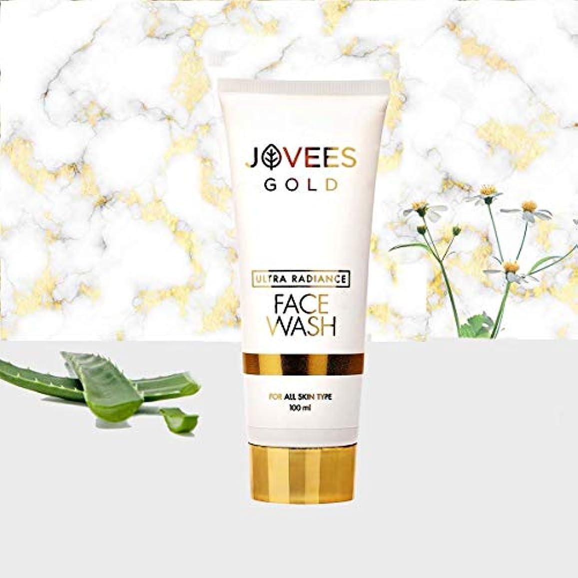 くぼみどっちでも艦隊Jovees Ultra Radiance 24K Gold Face Wash 100ml to help bring glow and radiance 輝きと輝きをもたらすのを助けるためにJovees Ultra...