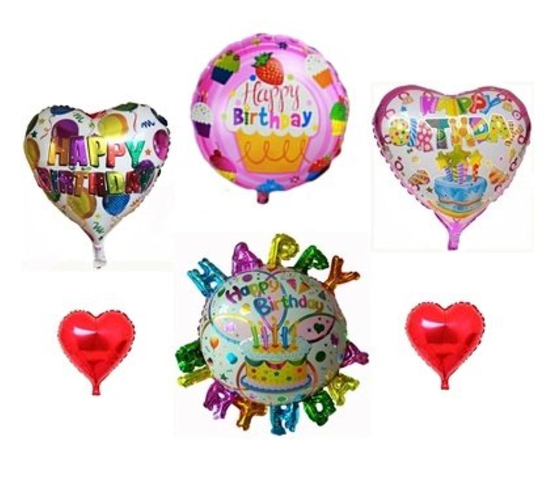HAPPY BIRTHDAY!!! アルミ バルーン 5種類 セット 誕生会 に! (ピンク系)
