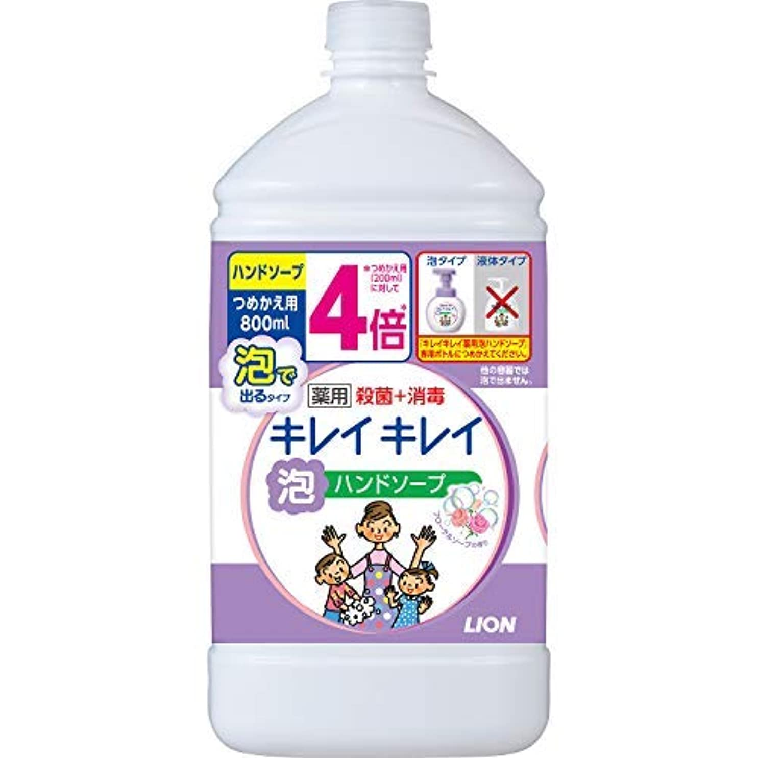 キレイキレイ 薬用泡ハンドソープ つめかえ用特大サイズ フローラルソープ × 4個セット