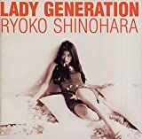 Lady Generation~淑女の世代~ 画像